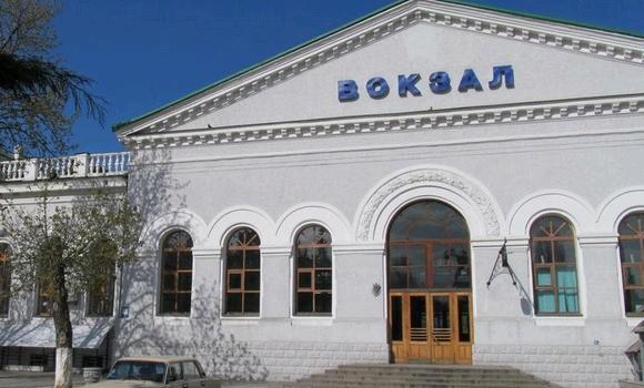 ЖД Вокзал ЖД вокзал Севастополь
